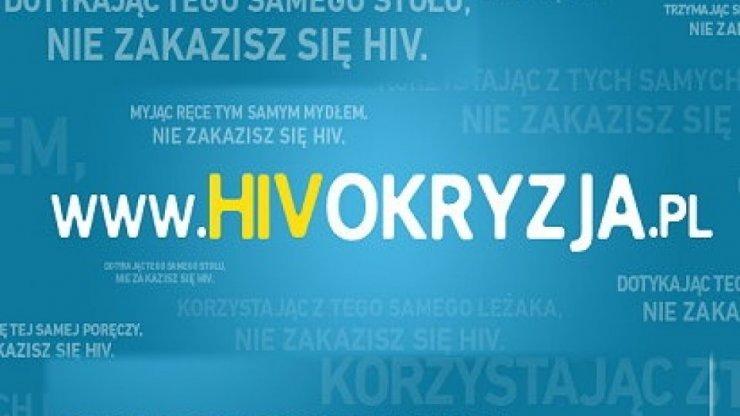 """Kampania """"HIVokryzja. Wyleczmy się!"""""""
