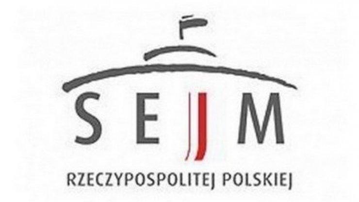 Dyżury Posła Andrzeja Maciejewskiego