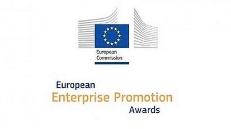 """Zgłoś projekt do konkursu """"Europejskie Nagrody Promocji Przedsiębiorczości 2016"""""""
