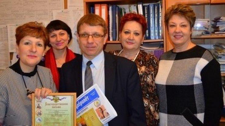 Międzynarodowy projekt wymiany młodzieży w ZST